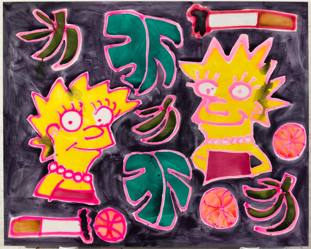 Katherine Bernhardt Two Simpsons, Plantains, Basketballs, Cigarettes (Courtesy o