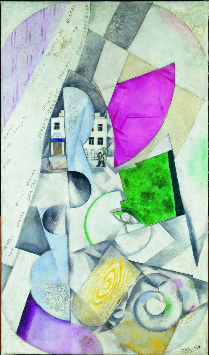 Marc Chagall, Cubist Landscape, 1919, oil, tempera, graphite, plaster on canvas, 100 × 59 cm (Collection Centre Pompidou, musée national d'art moderne; photo: Ph. Migeat/Dist. RMN/GP; © Adagp, Paris 2018)