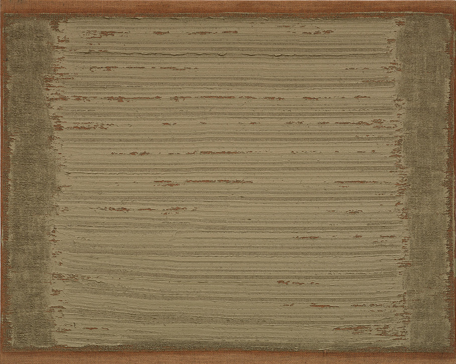 Ha Chonghyun, Conjunction 95-038, 1995, oil on canvas, 51 3/16 x 63 3/4 inches (