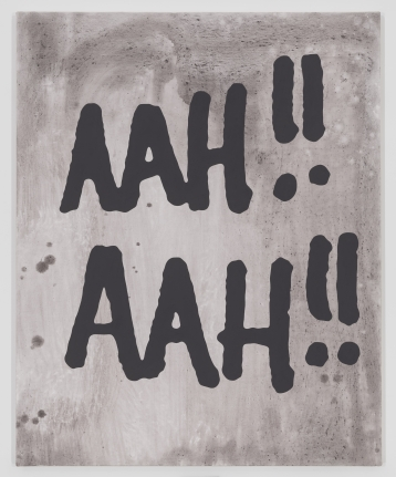 Carl Ostendarp, AAH! AAH!, 2017, acrylic on canvas, 53 1/8 x 42 3/4 inches (courtesy of Elizabeth Dee Gallery)