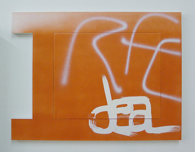 Wendy White, 17 Monroe, 2012, acrylic on canvas, PVC, 26 x 28 x 1 inches (courte