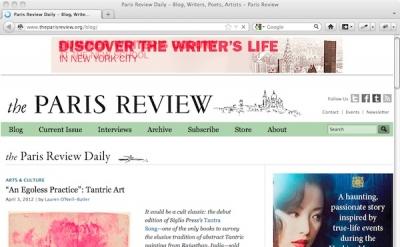 The Paris Review Daily Blog