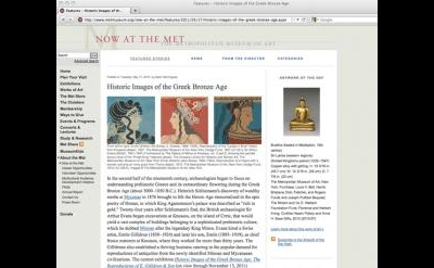 Now at the Met blog