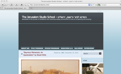 Jerusalem Studio School Blog