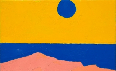 (detail) Etel Adnan, Untitled, 2012, oil on canvas, 9 1/2 x 11 3/4 inches (court
