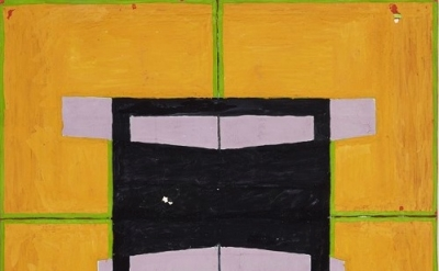 (detail) Jo Baer, Untitled, 1960, gouache and collage on paper, 15.3 x 15.3 cm (