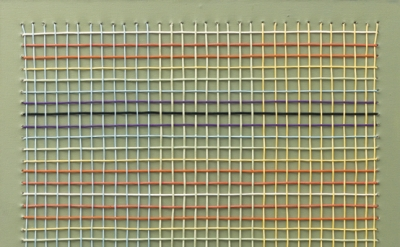(detail) Regina Bogat, Woven Painting 1, 1973, acrylic, cord on canvas, 35 x 35 inches (courtesy of Zürcher Gallery)
