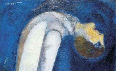 (detail) Marc Chagall, Man with his Head Thrown back, 1919, oil on cardboard mou