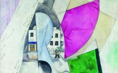 (detail) Marc Chagall, Cubist Landscape, 1919, oil, tempera, graphite, plaster on canvas, 100 × 59 cm (Collection Centre Pompidou, musée national d'art moderne; photo: Ph. Migeat/Dist. RMN/GP; © Adagp, Paris 2018)