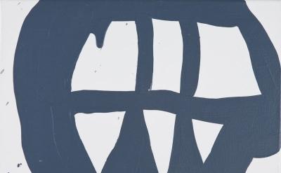 Amy Feldman, Oral Order, 2011 Acrylic on canvas 9 x 12 inches (courtesy of Grego