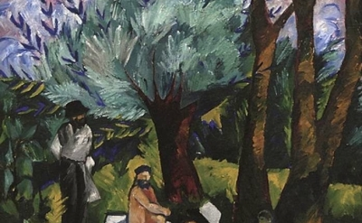(detail) Natalia Sergeyevna Goncharova, Boys Bathing,1911, oil on canvas, 45 1/2