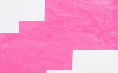(detail) Mary Heilmann, Rose Wave, 2013, oil on canvas, 20 x 24 inches (courtesy