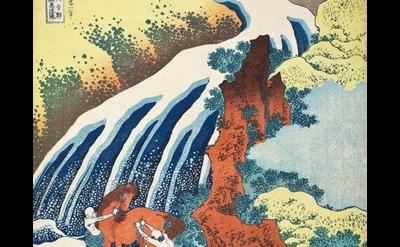 Katsushika Hokusai, The Yoshitsune Horse Washing Falls at Yoshino, Izumi Provinc