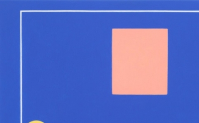 (detail) Ridley Howard, Blue Yellow, 2011, oil on linen, 11 x 17 inches (courtes