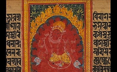 (detail) Mahavihara Master, Kurukulla Dancing in Her Mountain Grotto, collection