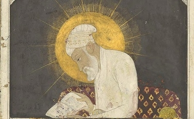 Detail of an Indian Miniature from the collection of the Bibliothèque nationale