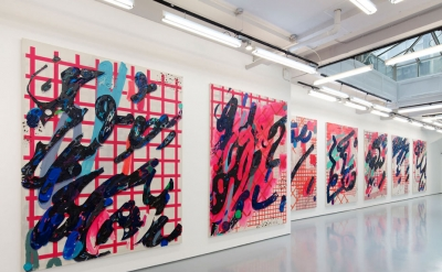 Installation view, Laura Owens: Pavements / Karaoke Alphabet (copyright the arti