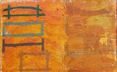 Peter Acheson, Untitled, Oil on Canvas, 6 1/2 x 7 1/2 inches  (courtesy Ober Gal
