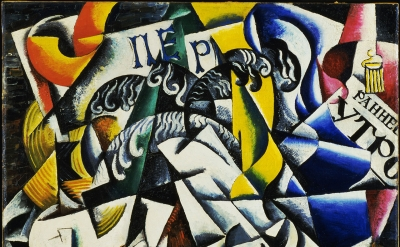 Liubov Popova, Subject From a Dyer's Shop, 1914 (The Riklis Collection of McCror