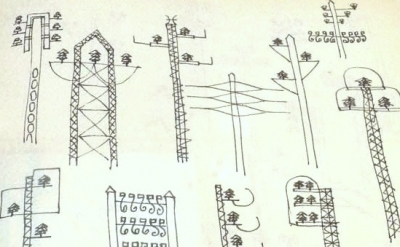 (detail) Ad Reinhardt, Page from sketchbook (photo: Altoon Sultan, courtesy of D