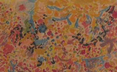 (detail) Robert Duncan Flower Design 1950 (courtesy of Karin McPhail)