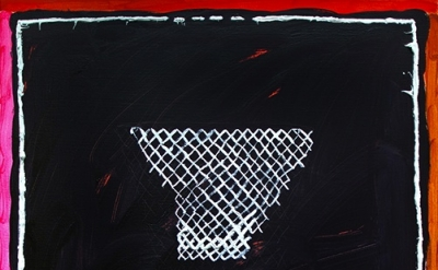 (detail) Jason Stopa, Nothing But Net, 2013, oil on canvas, (Brooklyn Zoo Series