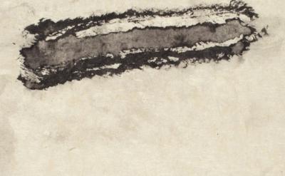 (detail) Tawara Yūsaku, Untitled, [Ichi, 95], from Sora [Sky] series, 2001 (cour