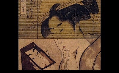 Kitagawa Utamaro, Eight Views of Tea Stalls in Celebrated Places: Oseyo of the H
