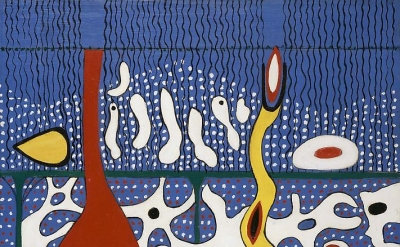 Charmion von Wiegand, Germination, 1948, oil on canvas, 12 x 14 1/8 inches (cour
