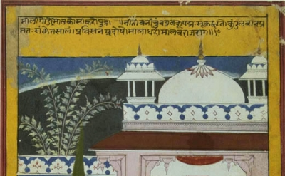 Sahibdin, Malavini Ragini: folio from a Ragamala series, 1628; opaque watercolor