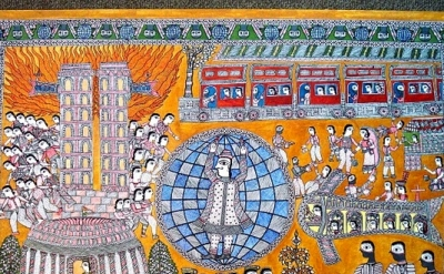 Mithila Painting detail