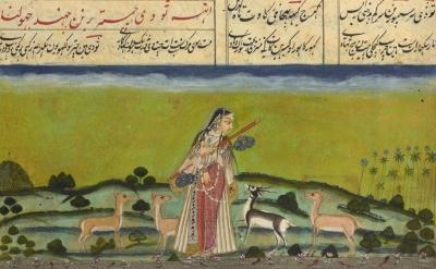 Ragamala miniature manuscript illumination