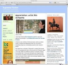 Supreme Fiction art blog