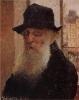 Camille Pissarro, Self-Portrait, 1903, oil on canvas, 41 x 33 cm, Tate Britain,