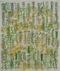 Philip Taaffe Phasmidae, 2014, mixed media on canvas,  80 x 68 1/4 inches (court